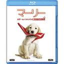 マーリー 世界一おバカな犬が教えてくれたこと('08米)【Blu-ray/洋画コメディ 家族 兄弟 動物 ドラマ】