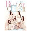 KARA/BEST CLIPS III【DVD/洋楽】