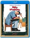 アダム・サンドラーはビリー・マジソン/一日一善('95米)【Blu-ray/洋画コメディ】