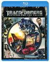 トランスフォーマー/リベンジ('09米)【Blu-ray/洋画アクション|SF】