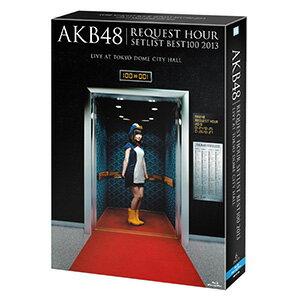 【訳あり・アウトレット品】AKB48/リクエストアワーセットリストベスト100 2013 スペシャルBlu-ray BOX 走れ!ペンギンVer.〈初回生産限定・6枚組〉<初回出荷限定>【Blu-ray/邦楽】