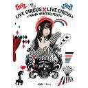 水樹奈々/NANA MIZUKI LIVE CIRCUS×CIRCUS+×WINTER FESTA〈7枚組〉【DVD/邦楽】