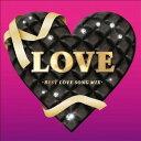 LOVE-ベスト・ラヴソング・ミックス-【CD/洋楽ロック&ポップス/オムニバス(その他)】