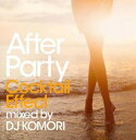 After Party Cocktail Effect mixed by DJ KOMORI【CD/洋楽ロック&ポップス/オムニバス(その他)】