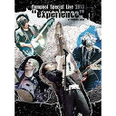 "flumpool Special Live 2013""experience""at YOKOHAMA ARENA【DVD・ミュージック/J-POP】"