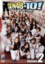 SDN48+10! Volume.2【DVD/エンタテイメント(TV番組、バラエティーショー、舞台)