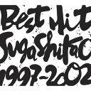 スガ シカオ/BEST HIT!!SUGA SHIKAO 1997-2002【CD/邦楽ポップス】