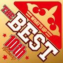 ワッツ・アップ!ザ・ベスト〜10周年記念盤【CD/洋楽ロック&ポップス/オムニバス(その他)】