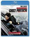 ミッション:インポッシブル ゴースト・プロトコル ブルーレイ+DVDセット('11米)〈2枚組〉【Blu-ray/洋画アクション|スパイ】