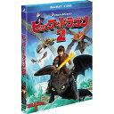 ヒックとドラゴン2 2枚組ブルーレイ&DVD <初回生産限定>【Blu-ray・洋画アニメ/ファンタジー】【新品】