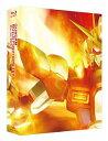 ガンダムビルドファイターズトライ Blu-ray BOX1 ハイグレード版〈初回限定生産・3枚組〉<初回出荷限定>【Blu-ray/アニメ】