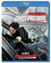 ミッション:インポッシブル ゴースト・プロトコル('11米)【Blu-ray/洋画アクション|スパイ】