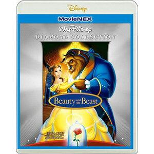美女と野獣 ダイヤモンド・コレクション MovieNEX [ブルーレイ+DVD+デジタルコ…...:dvdoutlet:11248932
