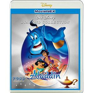 アラジンダイヤモンド・コレクションMovieNEX[ブルーレイ+DVD+デジタルコピー(クラウド対応