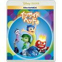 インサイド・ヘッド MovieNEX [ブルーレイ+DVD+...