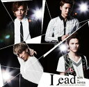 Lead/NOW OR NEVER【CD/邦楽ポップス】初回出荷限定盤(初回盤A)