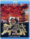 カットスロート・アイランド('95米)【Blu-ray/洋画アクション】