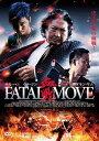 血戦 FATAL MOVE【DVD・洋画アクション】