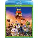 トイ・ストーリー 謎の恐竜ワールド ブルーレイ+DVDセット...