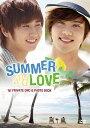 【訳あり・アウトレット品】SUMMER&LOVE ヨンセン&キュジョン1s【DVD・ドキュメント/その他】