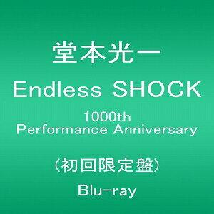 【訳あり・アウトレット品】B限〉Endless SHOCK 1000th Per【Blu-ray・音楽】