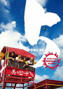 【アウトレット品】かりゆし58/5【CD/邦楽ポップス】初回...