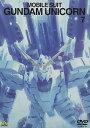機動戦士ガンダムUC 7【DVD/アニメ】