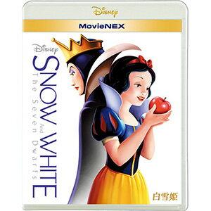 白雪姫MovieNEX[ブルーレイ+DVD+デジタルコピー(クラウド対応)+MovieNEXワールド
