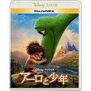 アーロと少年 MovieNEX[ブルーレイ+DVD+デジタルコピー(クラウド対応)+MovieNEXワールド]【Blu-ray・キッズ/ファミリー】【新品】