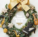 佐藤竹善/Your Christmas Day 2 初回出荷限定盤(初回限定盤)【CD/邦楽ポップス】