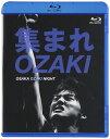 集まれOZAKI〜OSAKA OZAKI NIGHT〜【Blu-ray・音楽】