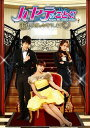 ハヤテのごとく!〜美男(イケメン)執事がお守りします〜 DVD-SET2〈6枚組〉【DVD/洋画コメディ|恋愛 ロマンス】