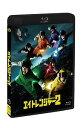 【訳あり・アウトレット品】エイトレンジャー2('14「エイトレンジャー2」製作委員会)【Blu-ray/邦画アクション|コメディ】
