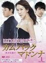 カムバック マドンナ〜私は伝説だ DVD-BOX 1〈4枚組〉【DVD/洋画恋愛 ロマンス|ドラマ】
