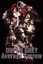 DIR EN GREY/Average Sorrow【DVD/邦楽】