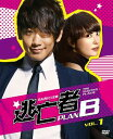 逃亡者 PLAN B ソフトBOX Vol.1〈5枚組〉【DVD/洋画アクション コメディ 恋愛 ロマンス ドラマ】
