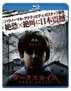 ダークスカイズ('13米)【Blu-ray/洋画ホラー】