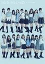 AKB48/AKBがいっぱい〜ザ・ベスト・ミュージックビデオ〜〈3枚組〉【DVD/邦楽】