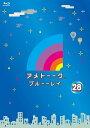 アメトーーク ブルーーレイ(28)【Blu-ray/エンタテイメント(TV番組、バラエティーショー、舞台)】