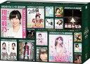 【訳あり・アウトレット品】AKB48/41stシングル選抜総選挙?順位予想不可能 大荒れの一夜?&a