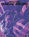 機動戦士ガンダムUC 6〈初回限定版・2枚組〉 初回出荷限定【Blu-ray/アニメ】