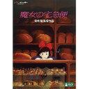 DVD>アニメ>キッズアニメ>作品名・ま行商品ページ。レビューが多い順(価格帯指定なし)第5位