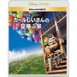 カールじいさんの空飛ぶ家MovieNEX[ブルーレイ+DVD+デジタルコピー(クラウド対応)+Mov