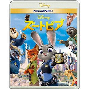 ズートピア MovieNEX [ブルーレイ+DVD+デジタルコピー(クラウド対応)+Mov…...:dvdoutlet:11332825