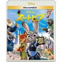 ズートピア MovieNEX [ブルーレイ+DVD+デジタルコピー(クラウド対応)+MovieNEXワールド]【Blu-ray・キッズ/ファミリー】【新品】