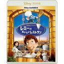 レミーのおいしいレストラン MovieNEX [ブルーレイ+DVD+デジタルコピー(クラウド対応)+