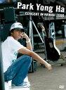 【訳あり・アウトレット品】パク・ヨンハ/Park Yong Ha CONCERT IN HAWAII 2006〈3枚組〉【DVD/洋楽】