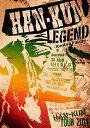 【訳あり・アウトレット品】HAN-KUN/HAN-KUN TOUR 2014 LEGEND〜Roots&Future〜〈初回数量限定盤〉 初回出荷限定初回数量限...