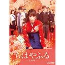 ちはやふる -上の句- 通常版 Blu-ray&DVDセット【Blu-ray・邦画/青春】【新品】