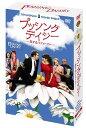 2 プッシング・デイジー BOX【DVD・海外TVドラマ】
